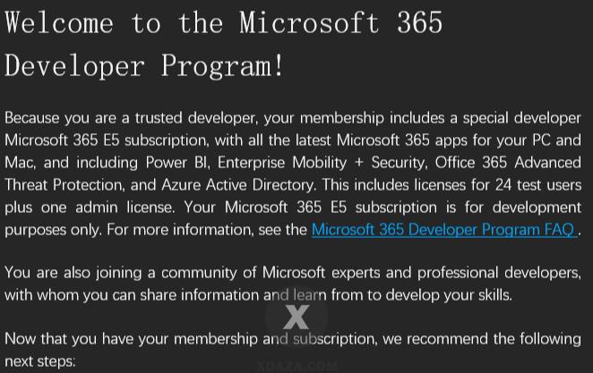 怎么通过宝塔快速搭建oneindex,实现微软Office E5无限订阅