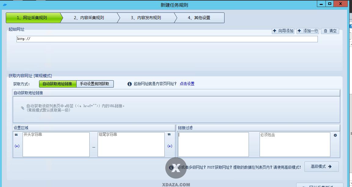 火车头采集器教程:批量添加目标网站列表链接
