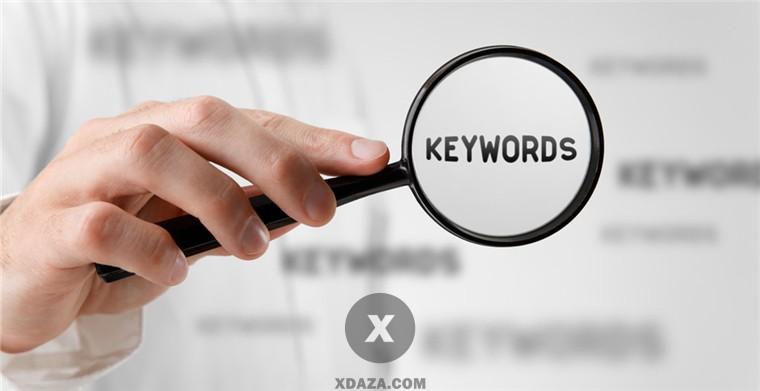 网站SEO优化基础篇:怎么做网站关键词挖掘?