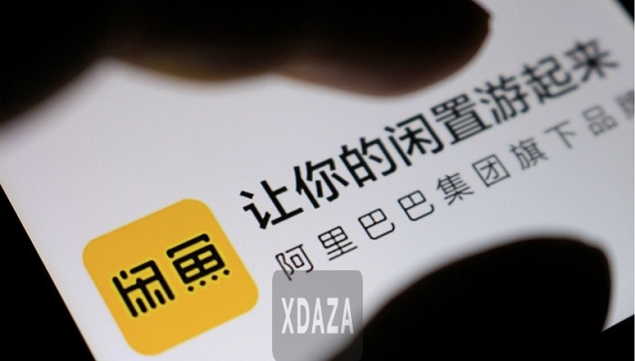 怎么在有中国暗网之称的闲鱼上推广自己的产品