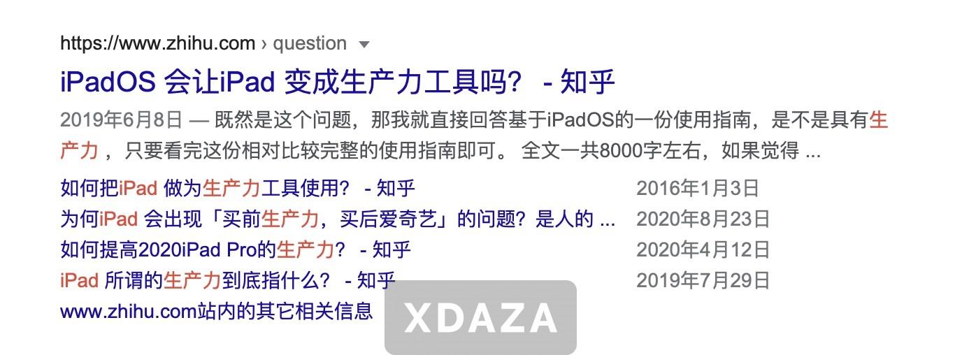 苹果平板全球市场份额37%位列第一,ipad真的能增加生产力吗?