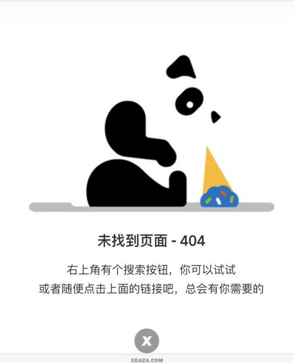 网站SEO优化基础篇:怎么处理网站死链?