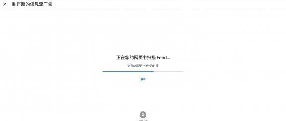 B2主题美化技巧:怎么放置Google Adsense广告到网站