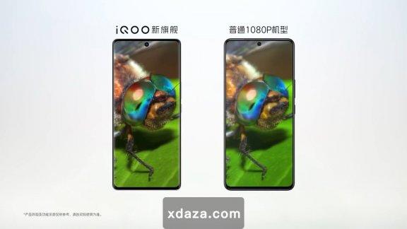 vivo iQOO8曝光:首发三星E5 2K屏幕和骁龙888plus