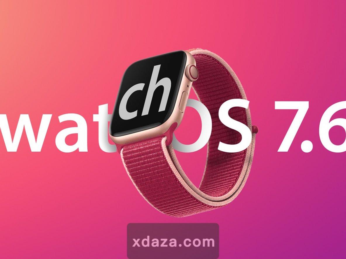 苹果推送watchOS 7.6 RC版,正式版什么时候能更新?