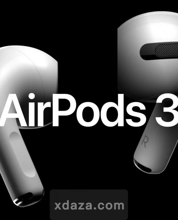 苹果AirPods 3预计下个月推出:全新外观设计,1279元起售